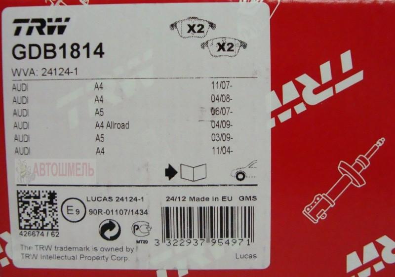 Gdb1814 Колодки тормозные дисковые Trw